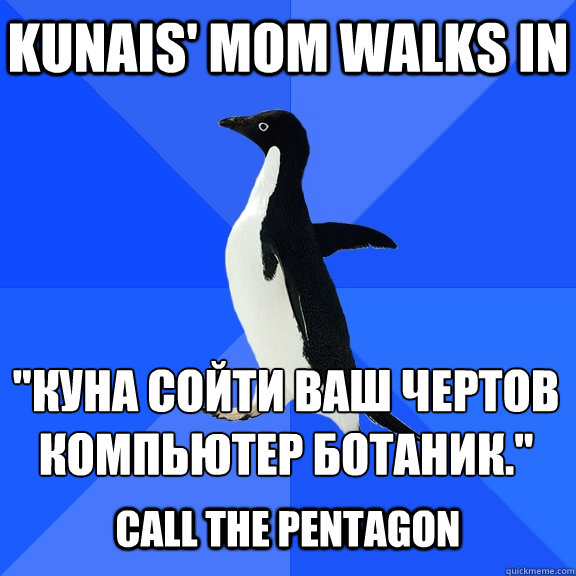 kunais mom walks in  - Socially Awkward Penguin