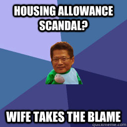 housing allowance scandal wife takes the blame - 